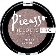 Тени для век «Relouis pro» Picasso Limited Edition, тон 05, 3 г.