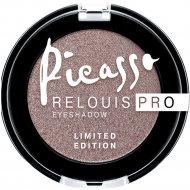 Тени для век «Relouis pro» Picasso Limited Edition, тон 05, 3 г.