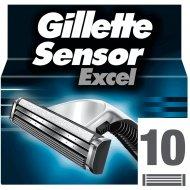 Кассета сменная для бритья «Gillette Fusion Exc» 10 шт.