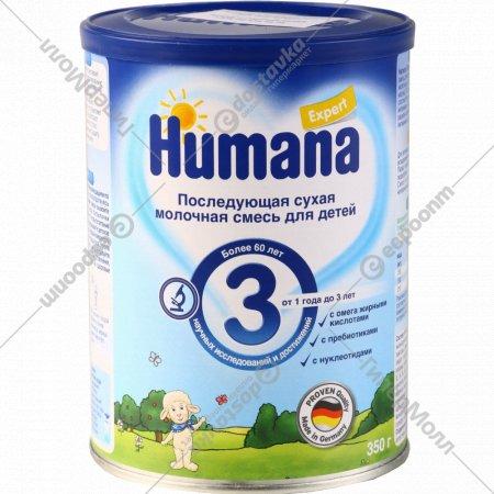Сухая молочная смесь «Humana Expert 3» от 1 года до 3 лет, 350 г.
