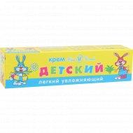 Крем детский «Невская косметика» увлажняющий, 40 мл.