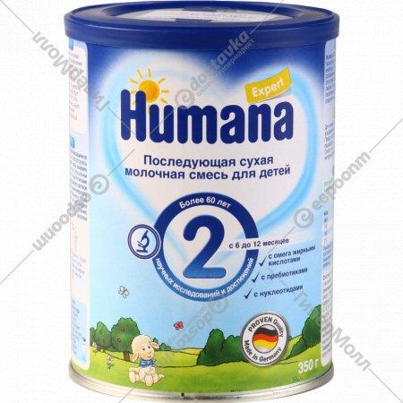 Сухая молочная смесь «Humana Expert 2» с 6 до 12 месяцев, 350 г.