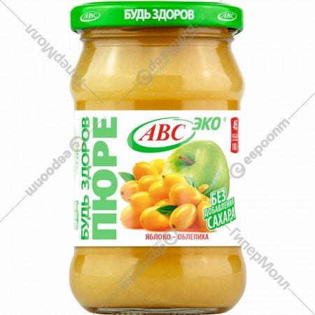 Пюре яблочно-облепиховое «Будь здоров» 280 г.