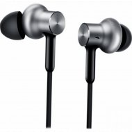 Наушники «Xiaomi» Mi In-Ear Pro HD ZBW4369TY QTEJ02JY, Silver.