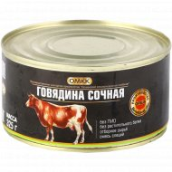 Консервы «Говядина сочная» из говядины, 325 г.