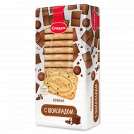 Печенье «Слодыч» с шоколадом, 450 г.