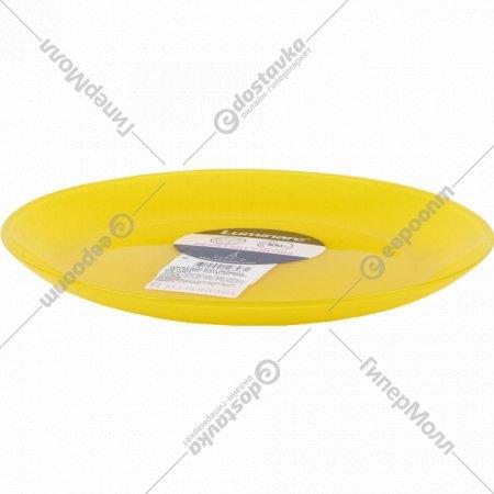 Тарелка десертная «Arty Yellow» стеклянная, 20.5 см.