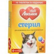 Кормовая добавка «МультиЛакомки» для стерилизованных кошек, 70 шт.