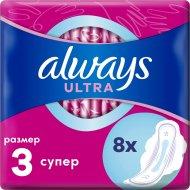 Гигиенические прокладки «Always» Ultra Super Plus 8 шт.
