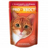Корм для кошек «PROхвост» с телятиной, ягненком в желе с овощами, 85г.
