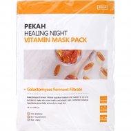 Набор вечерних масок для лица «Pekah» витаминные, 3 шт х 25 мл