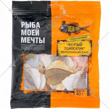 Желтый полосатик «Рыба моей мечты» сушено-вяленый, 40 г.