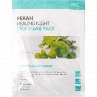 Набор масок для лица «Pekah» экстракт центеллы азиатской, 3 шт х 25 мл