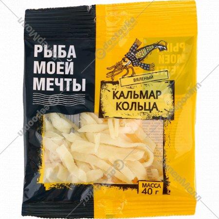 Кальмар «Рыба моей мечты» кольца, вяленый, 40 г.