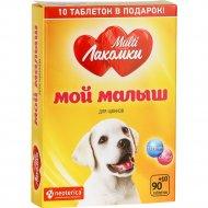 Кормовая добавка для щенков «МультиЛакомки» Мой малыш, 100 шт.
