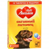 Кормовая добавка для собак «МультиЛакомки» Активный питомец, 100 шт.