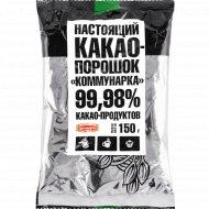 Какао-порошок «Коммунарка» 99.98 %, 150 г.