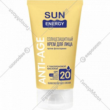 Крем для лица «Sun Energy» солнцезащитный, SPF 20, 50 мл.