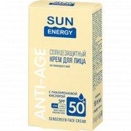 Крем для лица «Sun Energy» солнцезащитный, SPF 50, 50 мл.