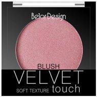 Румяна «BelorDesign» Velvet Touch, тон 104, 3.6 г.
