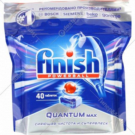 Таблетки для посудомоечных машин«Finish»Quantum Powerball,40 таблеток.