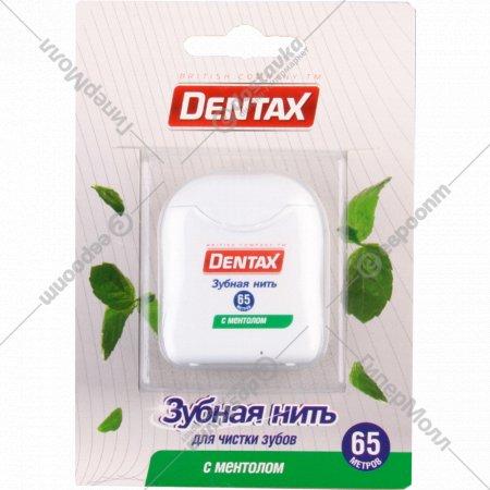 Зубная нить «Dentorol Dentax» 65 м.