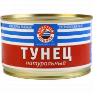 Тунец натуральный 240 г.