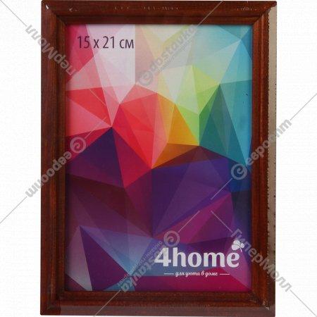 Рамка деревянная для фото, 15х21 см.