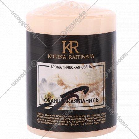 Свеча пеньковая «Kukina Raffinata» франзуская ваниль, 5.6х8 см