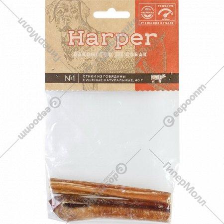 Лакомство для собак «Harper» стики из говядины, 40 г.