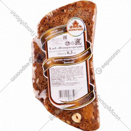 Хлеб «Императорский» нарезанный 300 г.