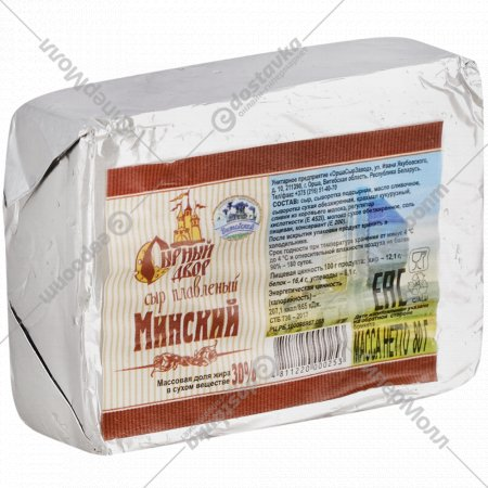 Сыр плавленый ломтевой «Минский» 30%, 80 г.