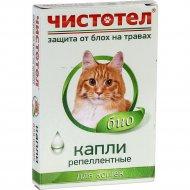 Капли для кошек «Чистотел Био» от блох, 1 доза.