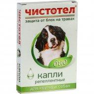 Капли для крупных собак «Чистотел Био» от блох, 1 доза.