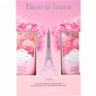 Подарочный набор «Fleurs de France» нежность пиона.