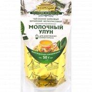 Чай зеленый листовой «Конфуций» «Молочный улун» 50 г.