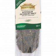 Чай зеленый листовой«Конфуций» байховый «Special long leaf» 50 г.