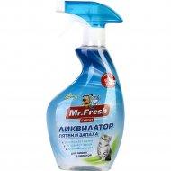 Ликвидатор пятен и запаха «Mr. Fresh Expert» для кошек 3в1, 500 мл.