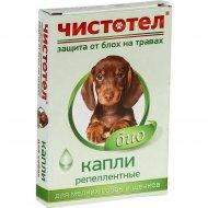 Капли для мелких собак «Чистотел Био» от блох, 1 доза.