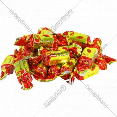 Конфеты «Испанские мотивы» 1 кг., фасовка 0.38-0.4 кг