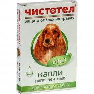 Капли для cредних собак «Чистотел Био» от блох, 1 доза.