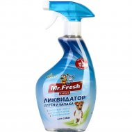 Ликвидатор пятен и запаха «Mr. Fresh Expert» для собак 3в1, 500 мл.