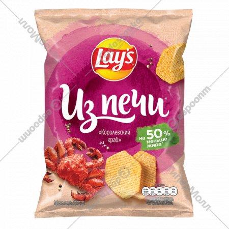 Чипсы картофельные «Lays» со вкусом королевского краба, 85 г.