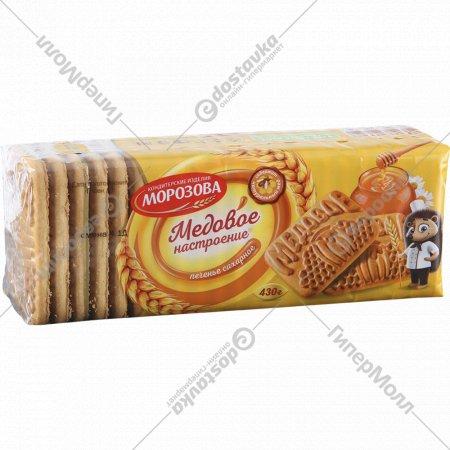 Печенье сахарное «Медовое настроение» 430 г.