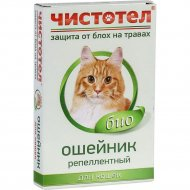 Ошейник для кошек «Чистотел Био».