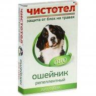 Ошейник для собак «Чистотел Био».