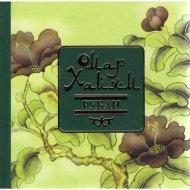Книга «Рубаи» Омар Хайям.