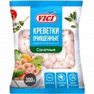 Креветки варено-мороженые «Салатные» очищенные, 300 г.