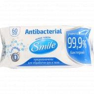 Салфетки влажные «Smile» антибактериальные с Д-пантенолом, 60 шт.