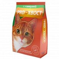 Корм для кошек «PROхвост» говядина, 350 г.
